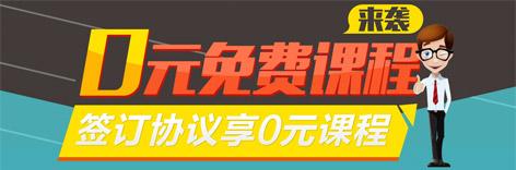 2015江西考德上公培笔试0元课程