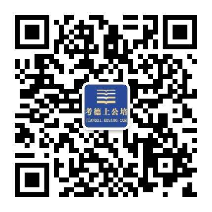 http://jiangxi.kds100.com/uploads/image/20171124/20171124180836_69339.jpg